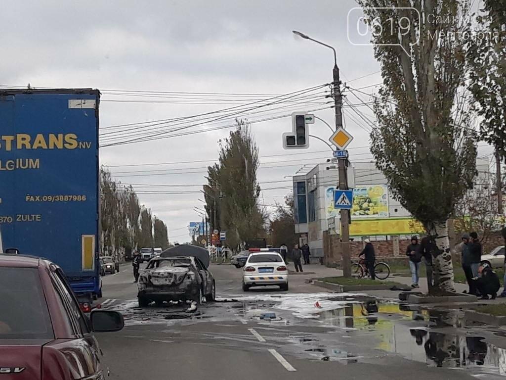 Появились подробности взрыва авто в Мелитополе, - ФОТО, фото-1, Фото 0619