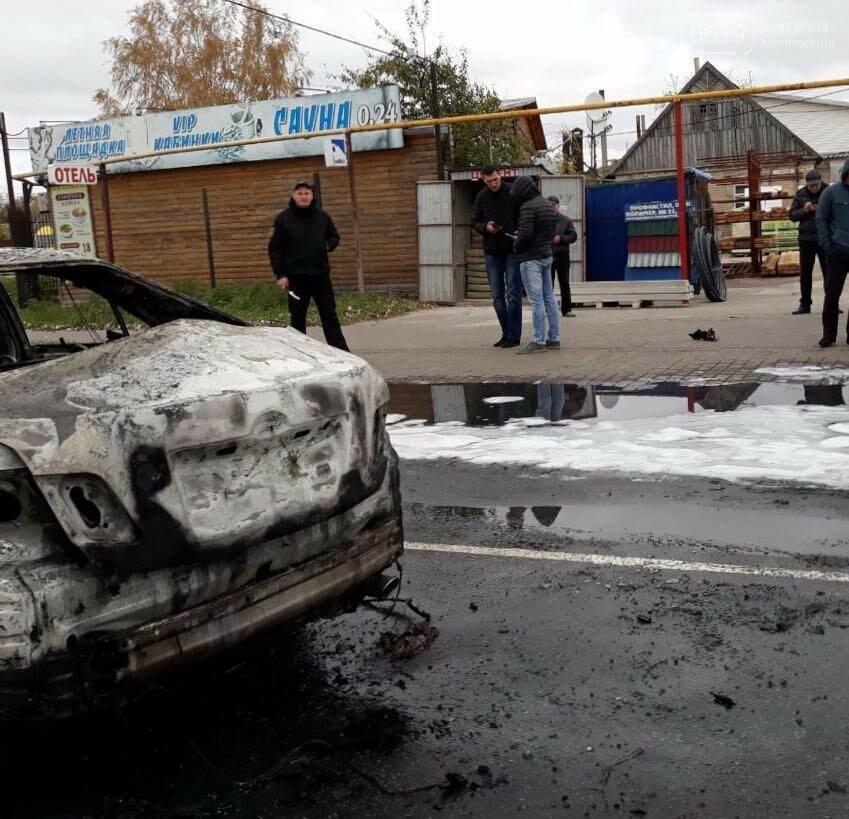 Появились подробности взрыва авто в Мелитополе, - ФОТО, фото-3, Фото 0619