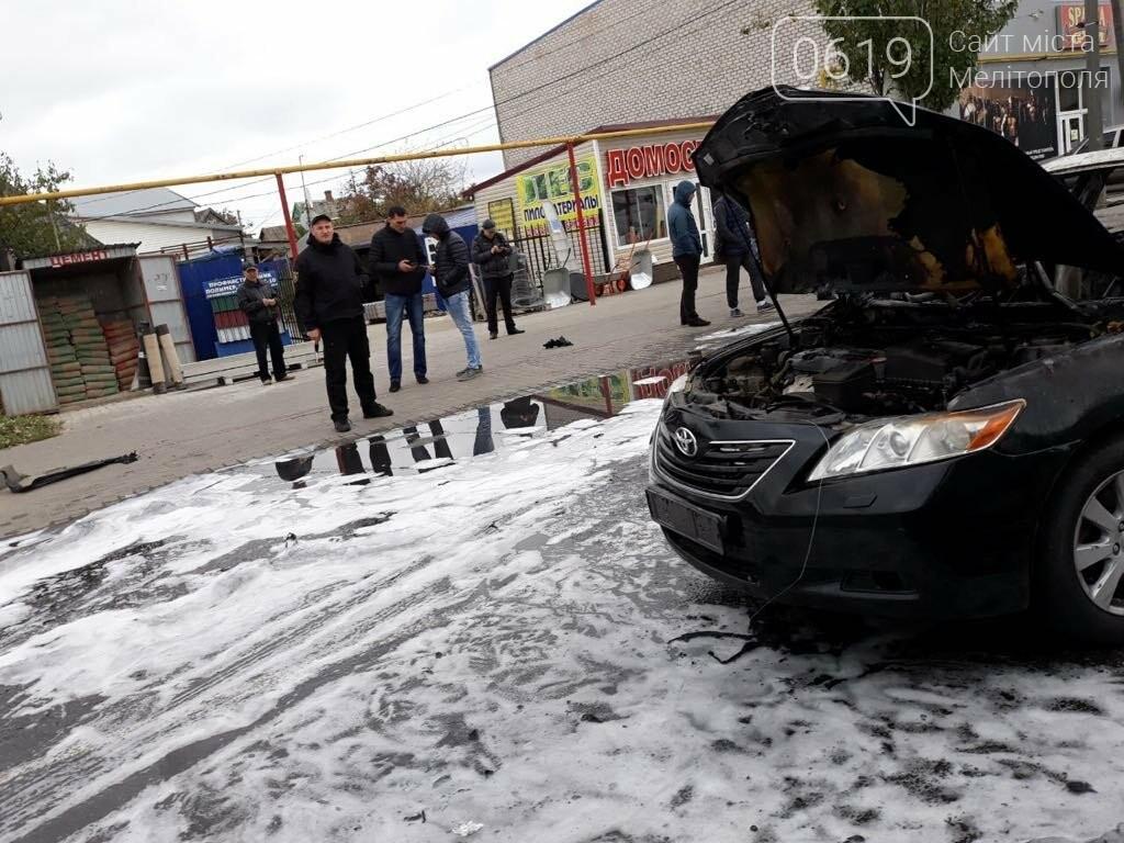 Появились подробности взрыва авто в Мелитополе, - ФОТО, фото-4, Фото 0619