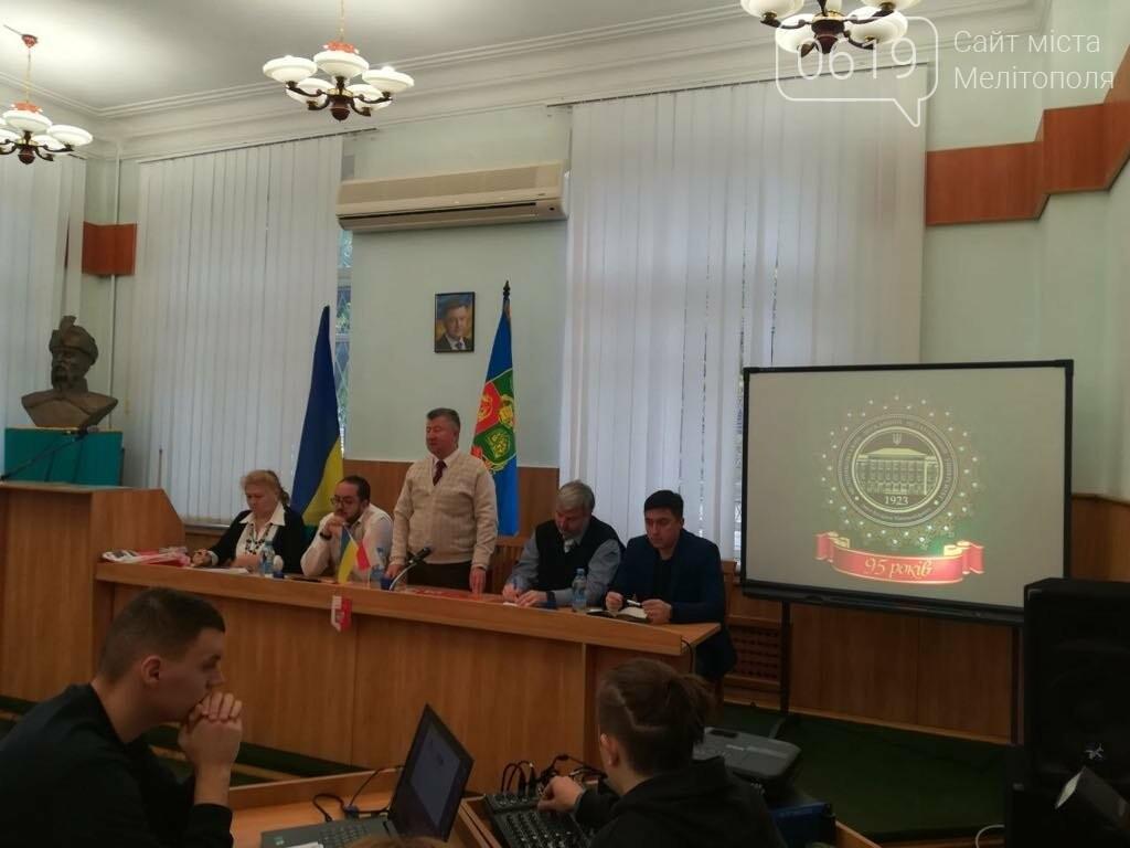В мелитопольском университете состоялась Региональная научно-практическая конференция , фото-1