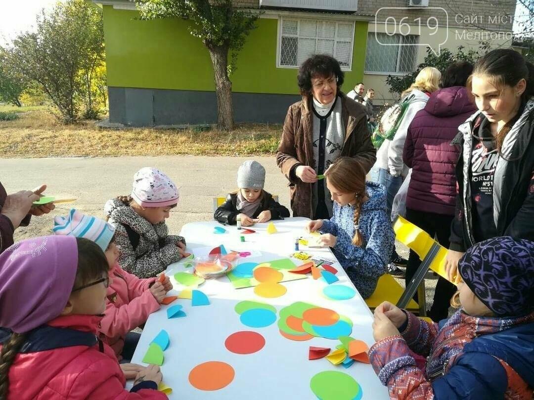 """В Мелитополе празднуют """"Urban Day"""", фото-6, Фото сайта 0619"""