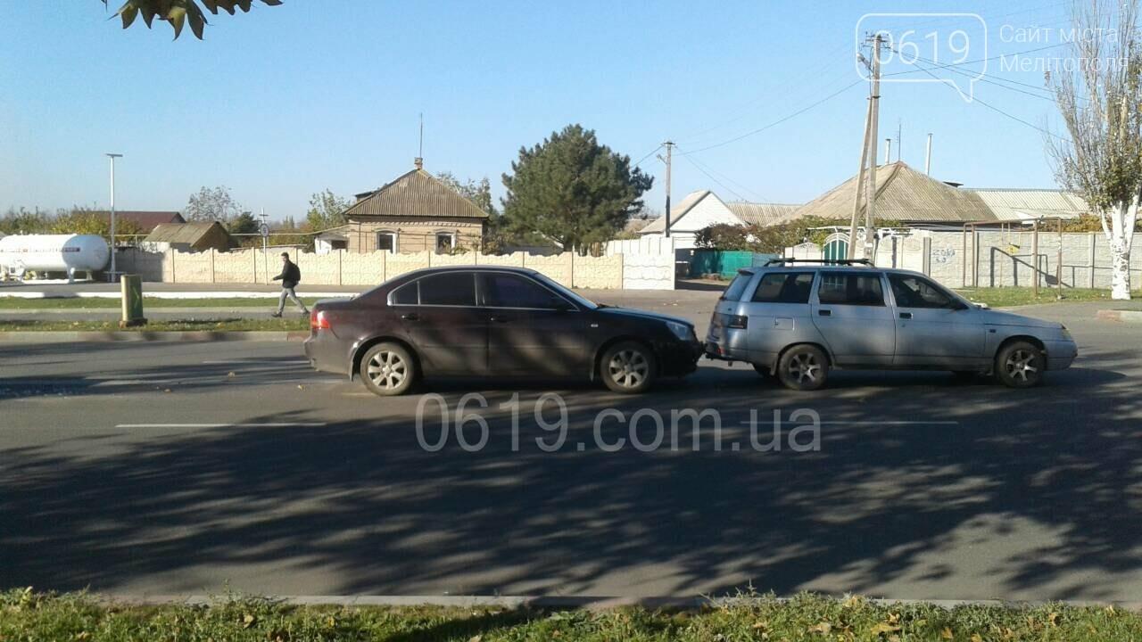 В Мелитополе произошло ДТП с участием трех автомобилей, - ФОТО, фото-1