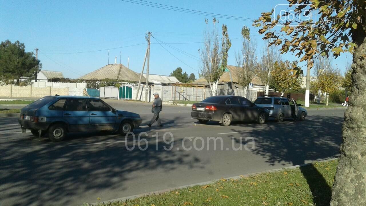 В Мелитополе произошло ДТП с участием трех автомобилей, - ФОТО, фото-4