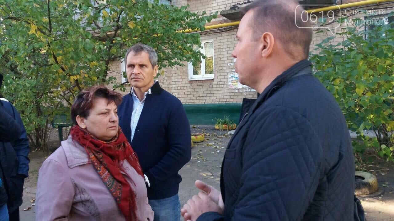 В Мелитополе отремонтируют двор за 720 тысяч гривен, фото-1, Фото 0619
