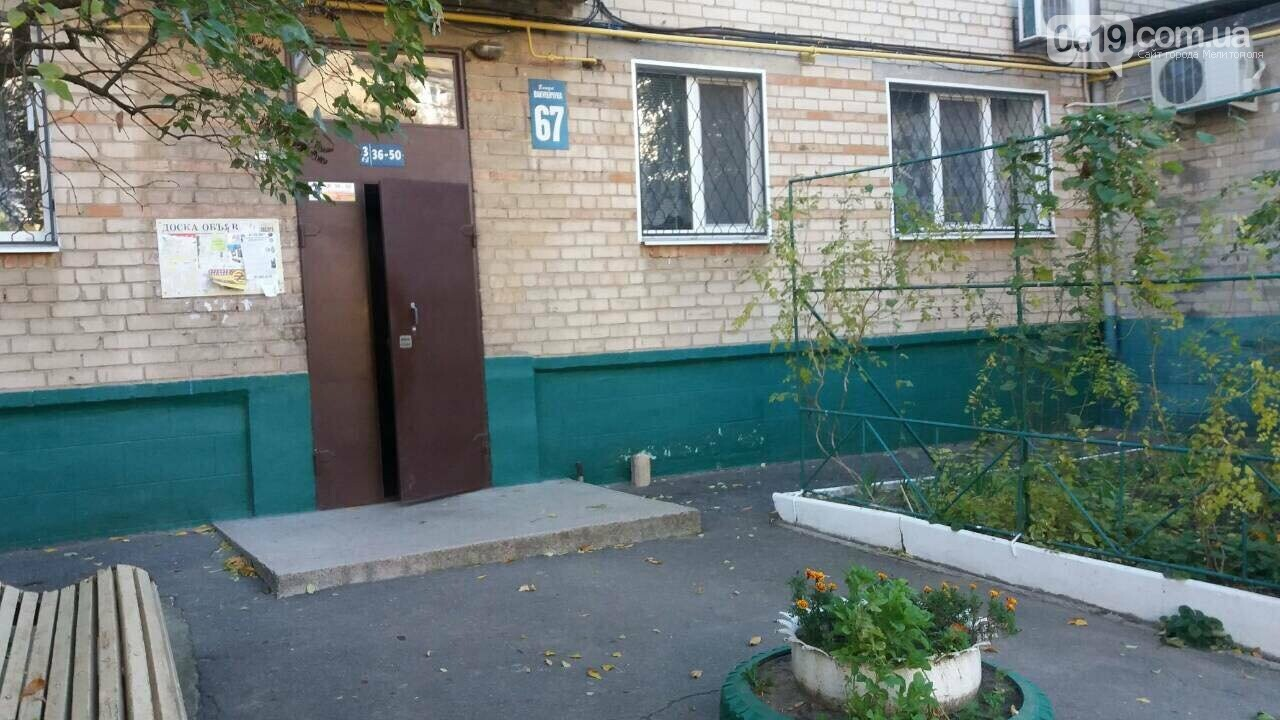 В Мелитополе отремонтируют двор за 720 тысяч гривен, фото-4, Фото 0619