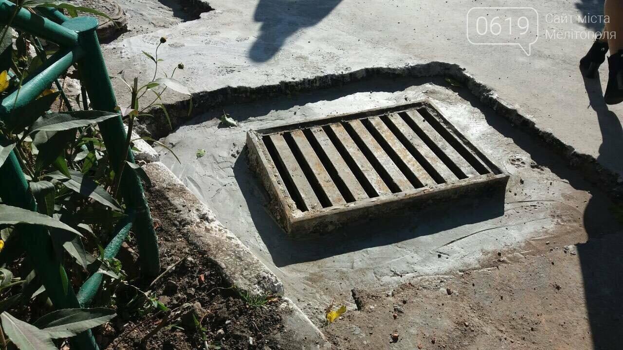 В Мелитополе отремонтируют двор за 720 тысяч гривен, фото-6, Фото 0619