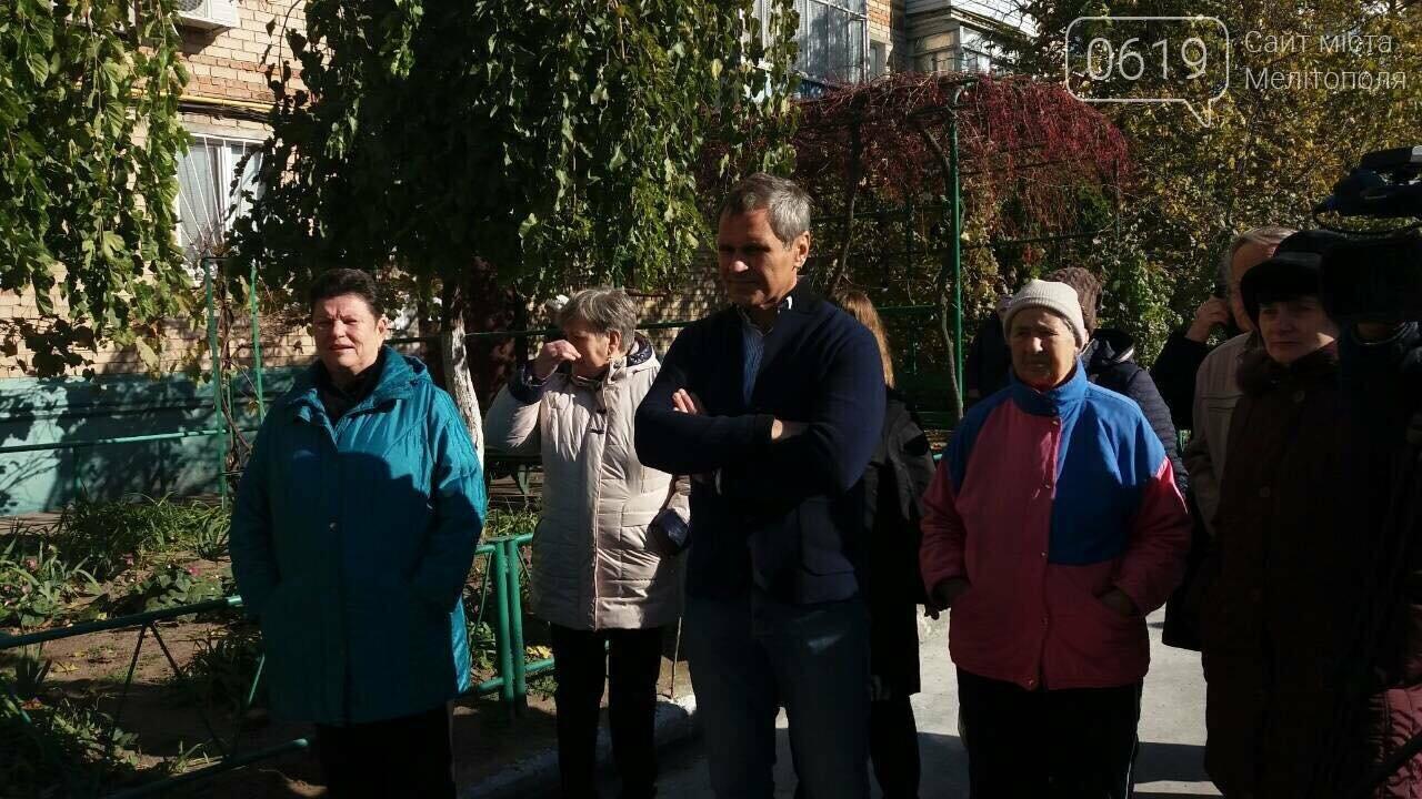 В Мелитополе отремонтируют двор за 720 тысяч гривен, фото-7, Фото 0619