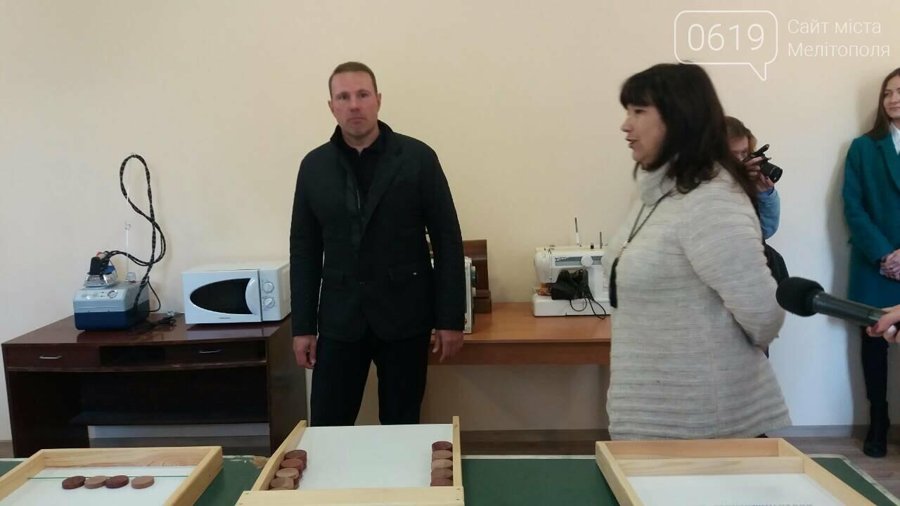 В здании Мелитопольского городского общества людей с инвалидностью сделали ремонт, фото-2