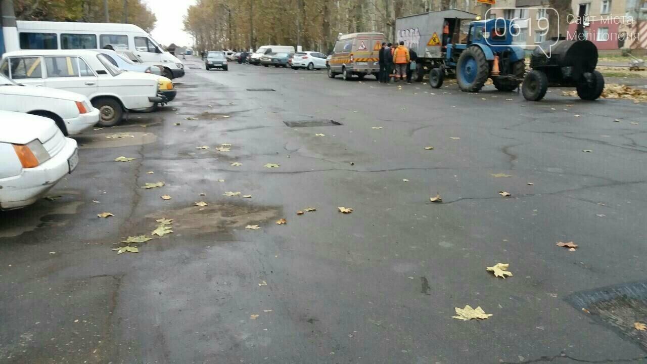 В Мелитополе отремонтируют дорогу около Таврического рынка, фото-3, Фото сайта 0619