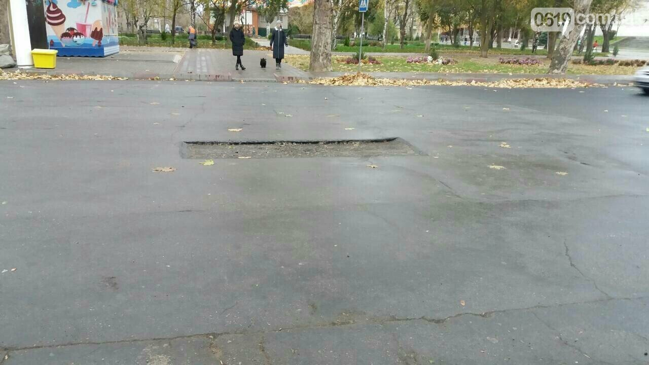 В Мелитополе отремонтируют дорогу около Таврического рынка, фото-2, Фото сайта 0619