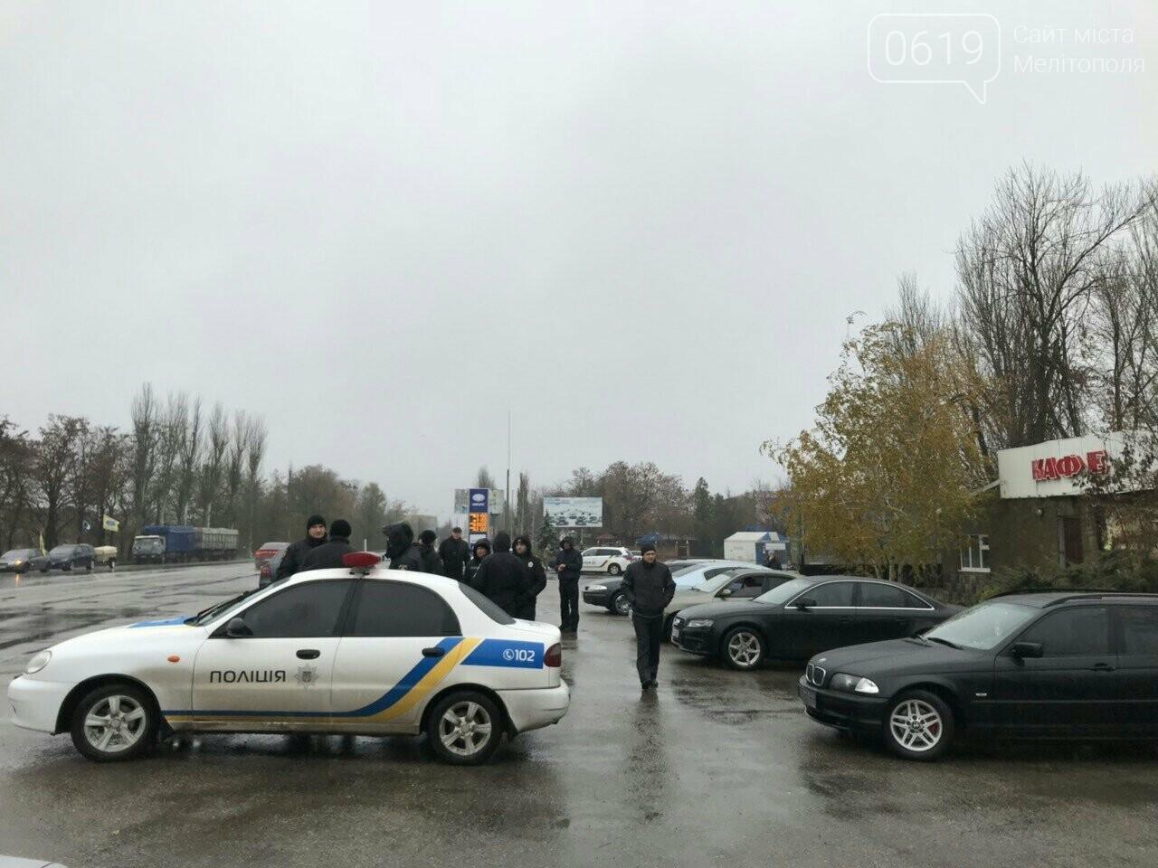 """Активисты """"Авто Евро Силы"""" заблокировали въезд в Мелитополь, фото-3"""