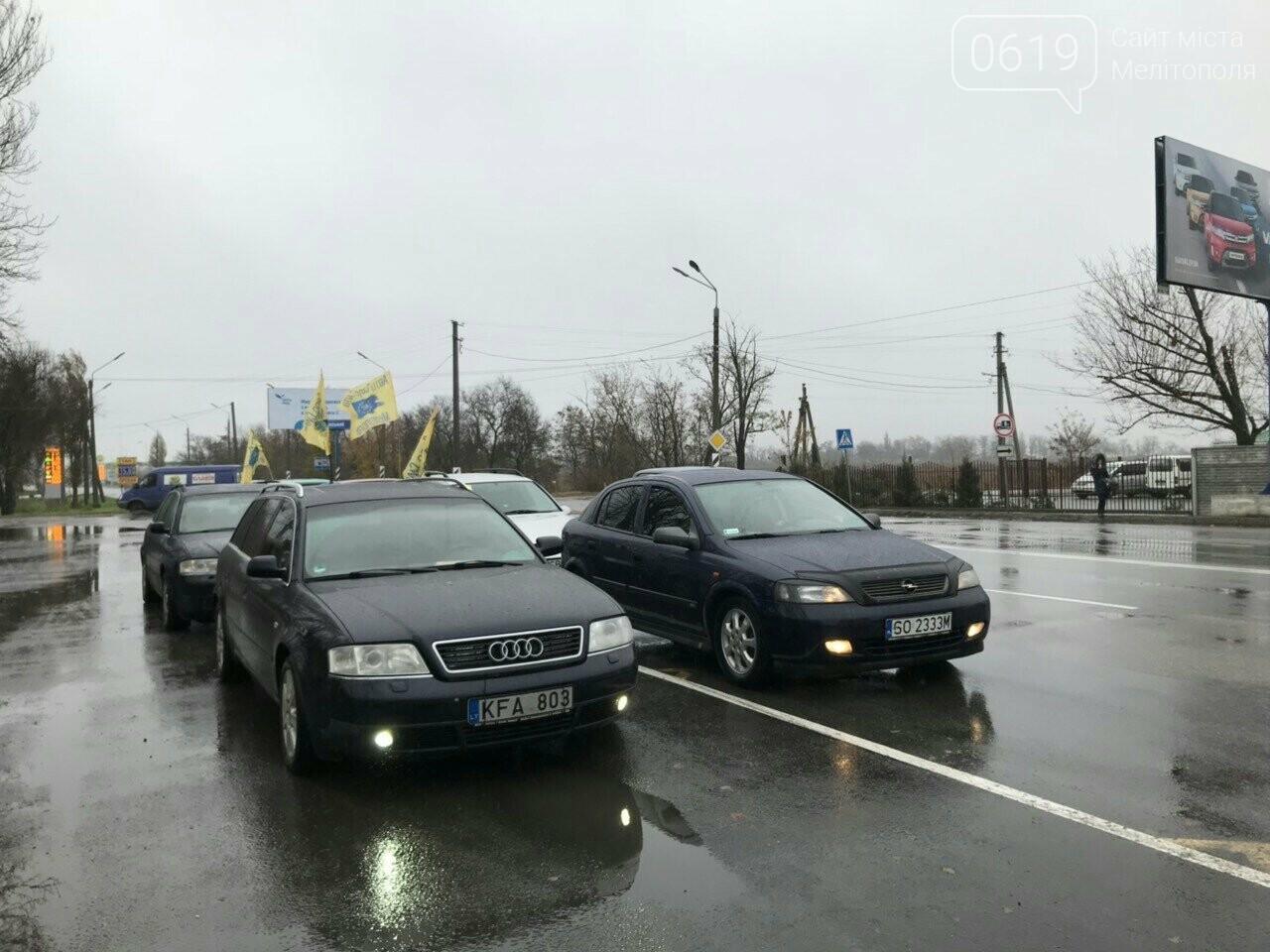 """Активисты """"Авто Евро Силы"""" заблокировали въезд в Мелитополь, фото-4"""