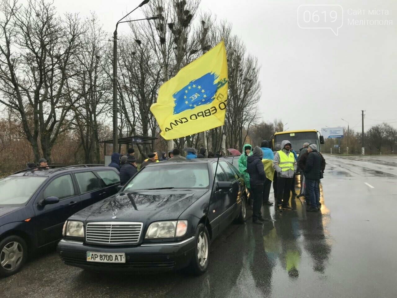 """Активисты """"Авто Евро Силы"""" заблокировали въезд в Мелитополь, фото-9"""