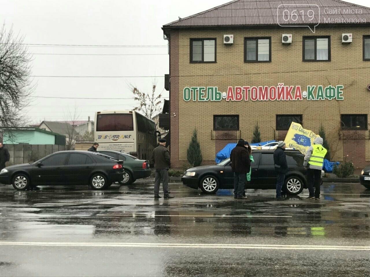 """Активисты """"Авто Евро Силы"""" заблокировали въезд в Мелитополь, фото-8"""