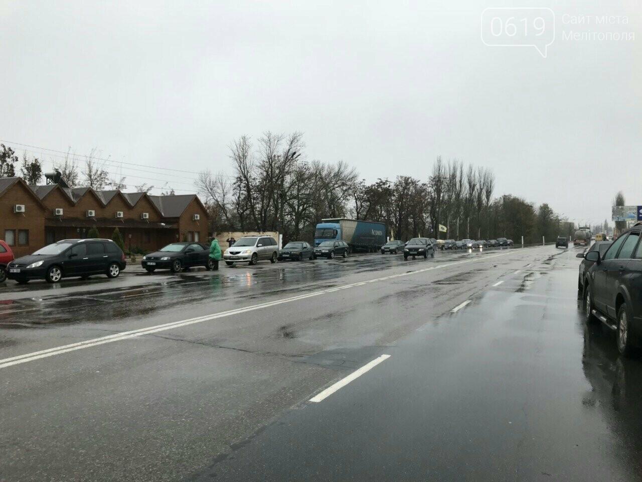 """Активисты """"Авто Евро Силы"""" заблокировали въезд в Мелитополь, фото-1"""