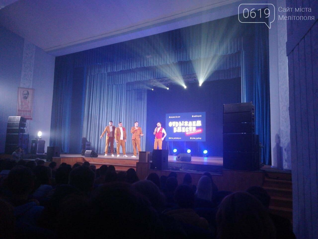 """Звезды """"Лиги смеха"""" отмечают юбилей в Мелитополе , фото-3"""