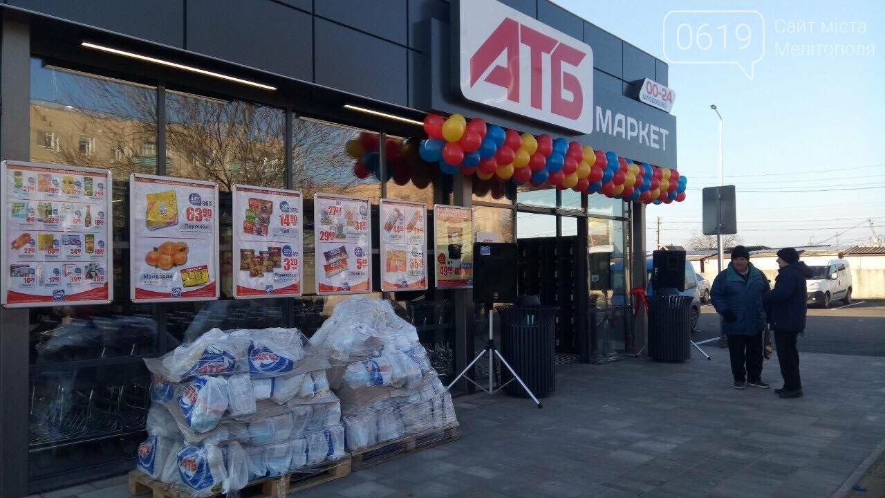 Мелитопольцы устроили давку на открытии супермаркета , фото-3, Фото сайта 0619