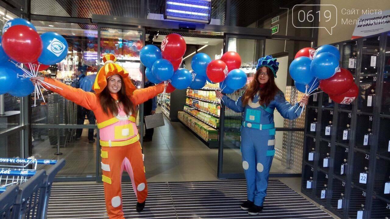 Мелитопольцы устроили давку на открытии супермаркета , фото-1, Фото сайта 0619