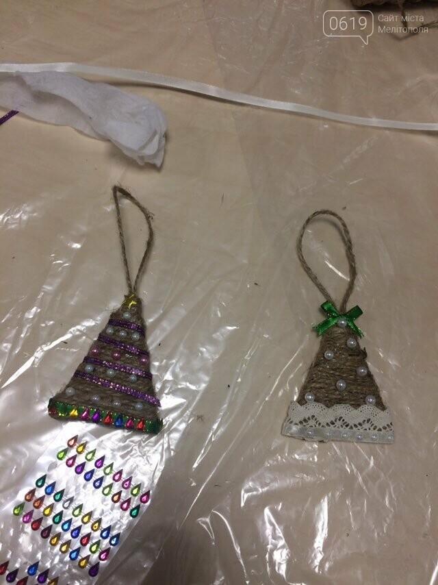 Мелитопольцы своими руками делали новогодние игрушки, - ФОТО , фото-6, Фото сайта 0619