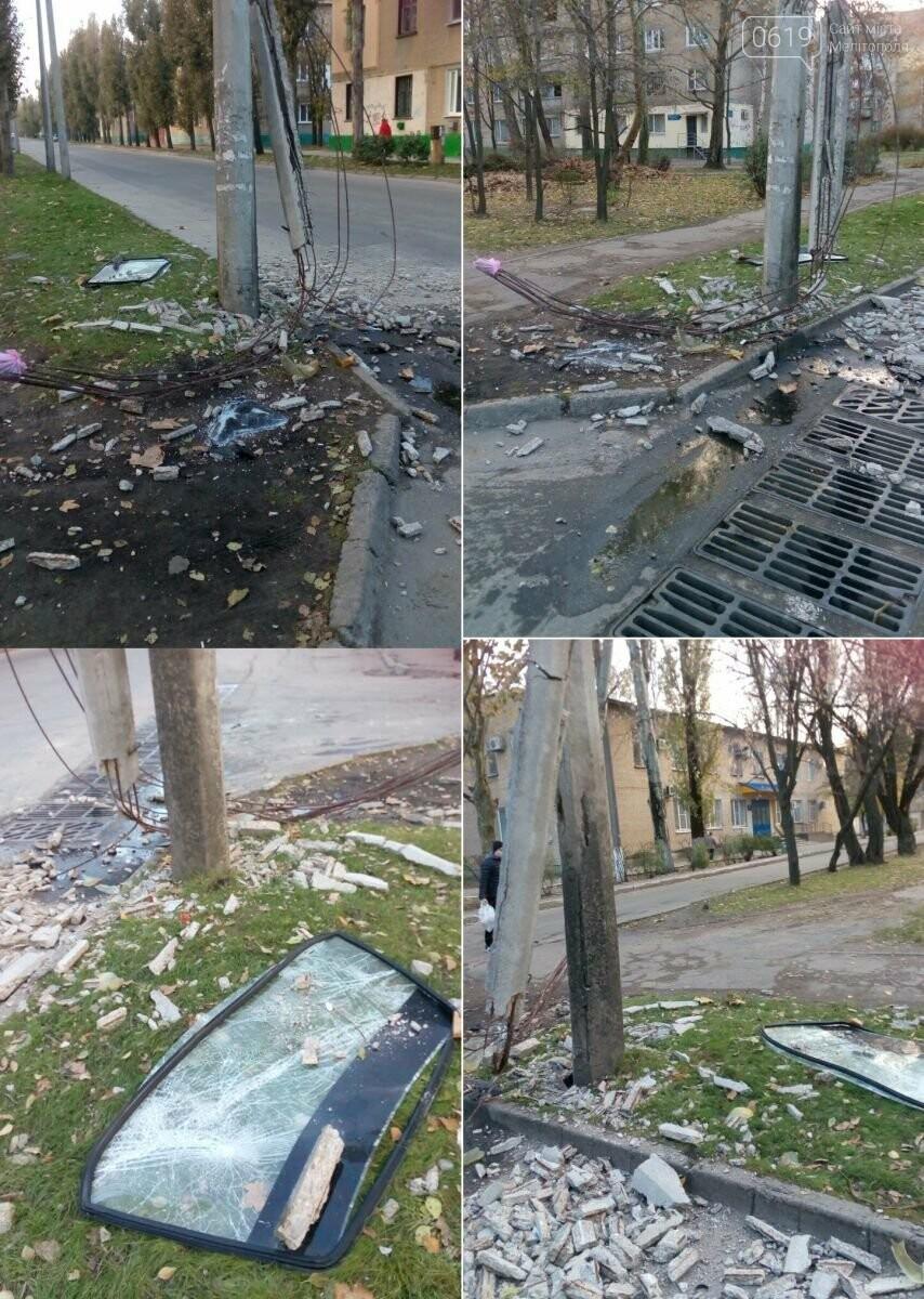 В ДТП возле мелитопольского суда пострадало два человека, фото-1, Фото из соцсети