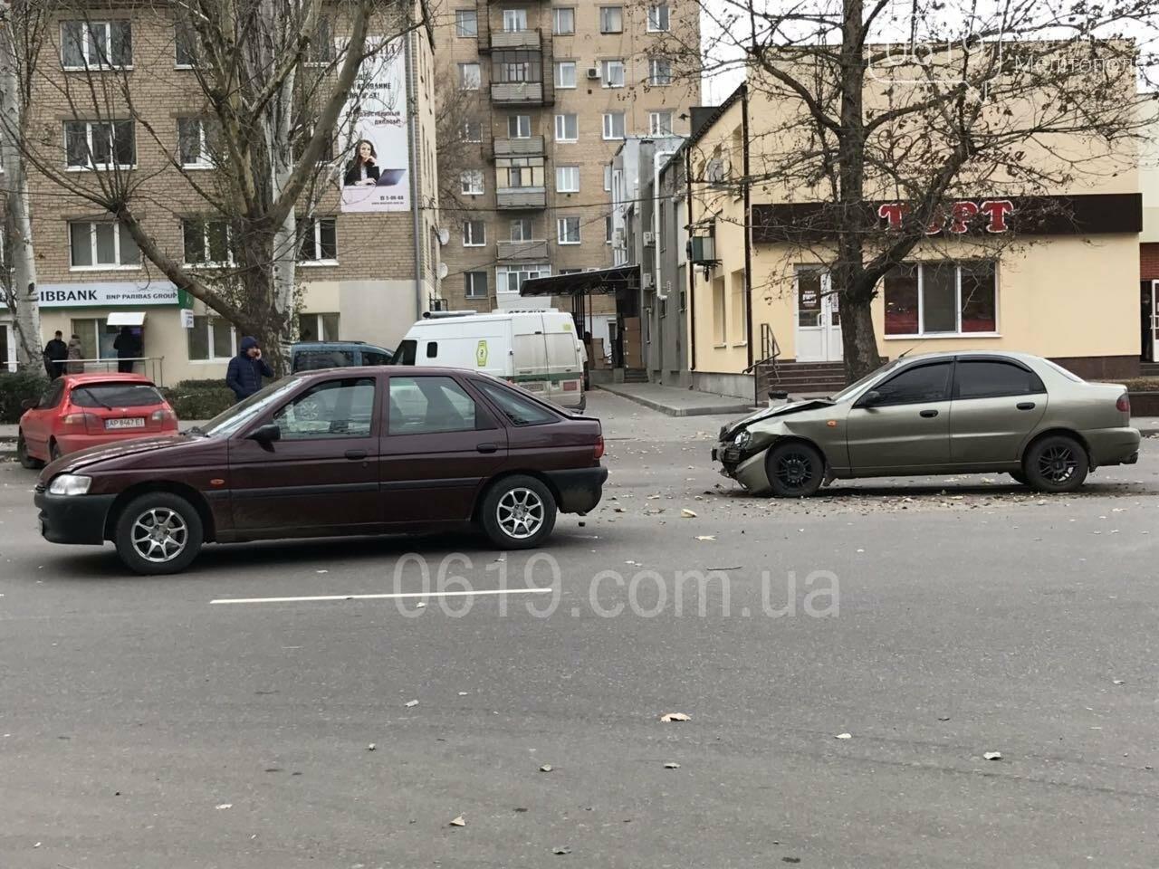 В Мелитополе Daewoo догнал Ford, - ФОТО, фото-1