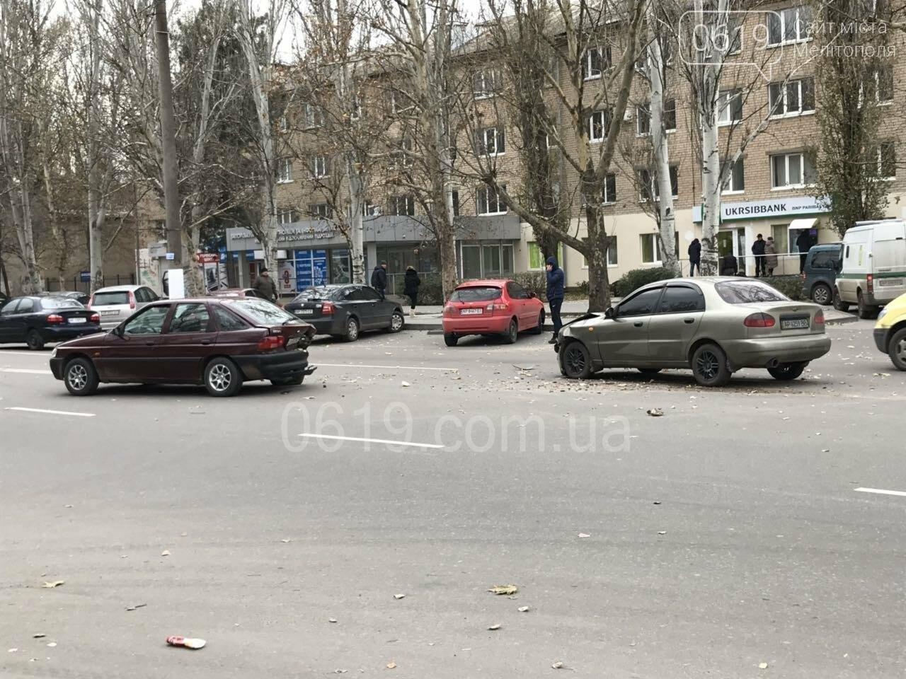 В Мелитополе Daewoo догнал Ford, - ФОТО, фото-2