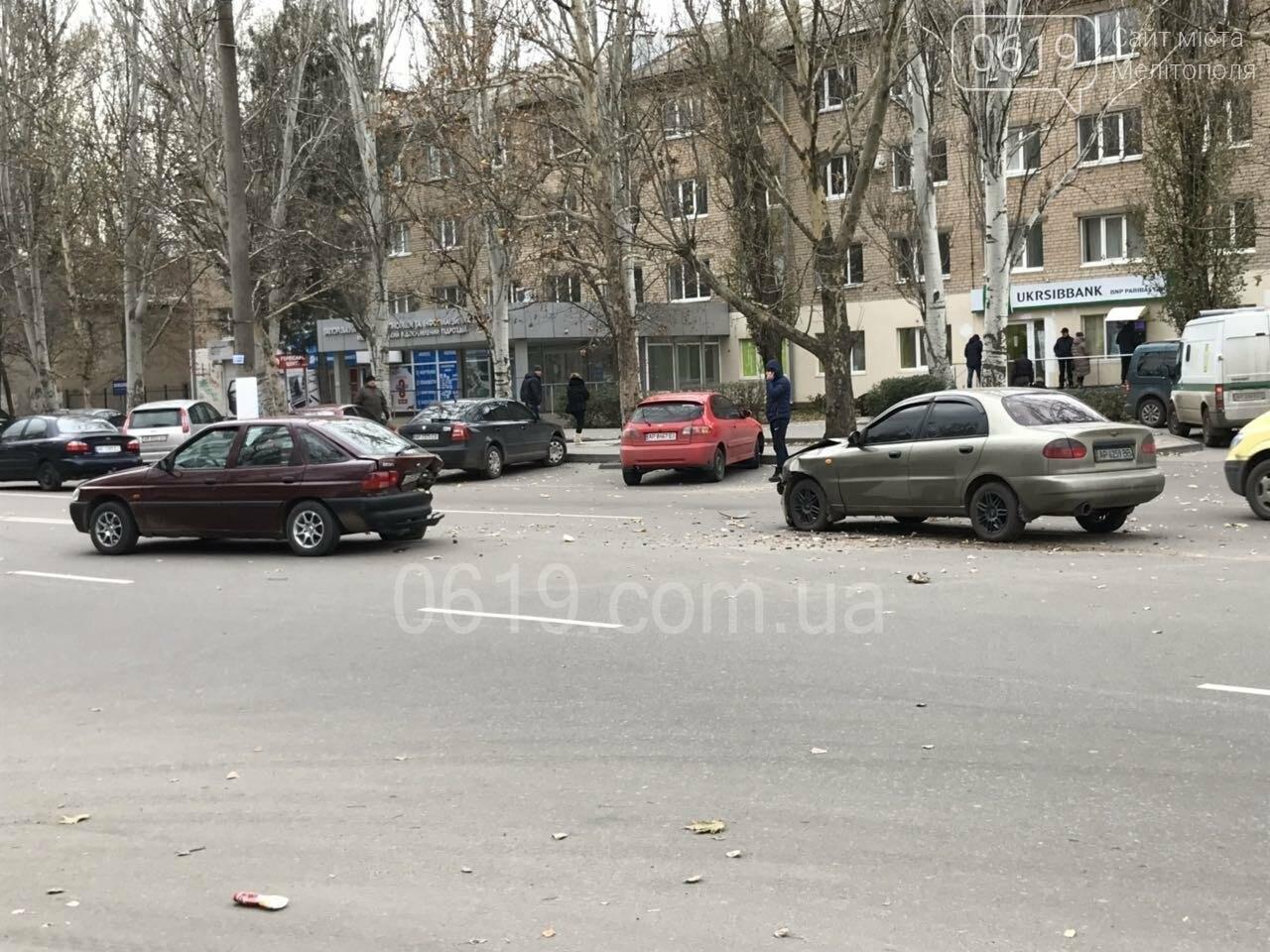 В Мелитополе Daewoo догнал Ford, - ФОТО, фото-4