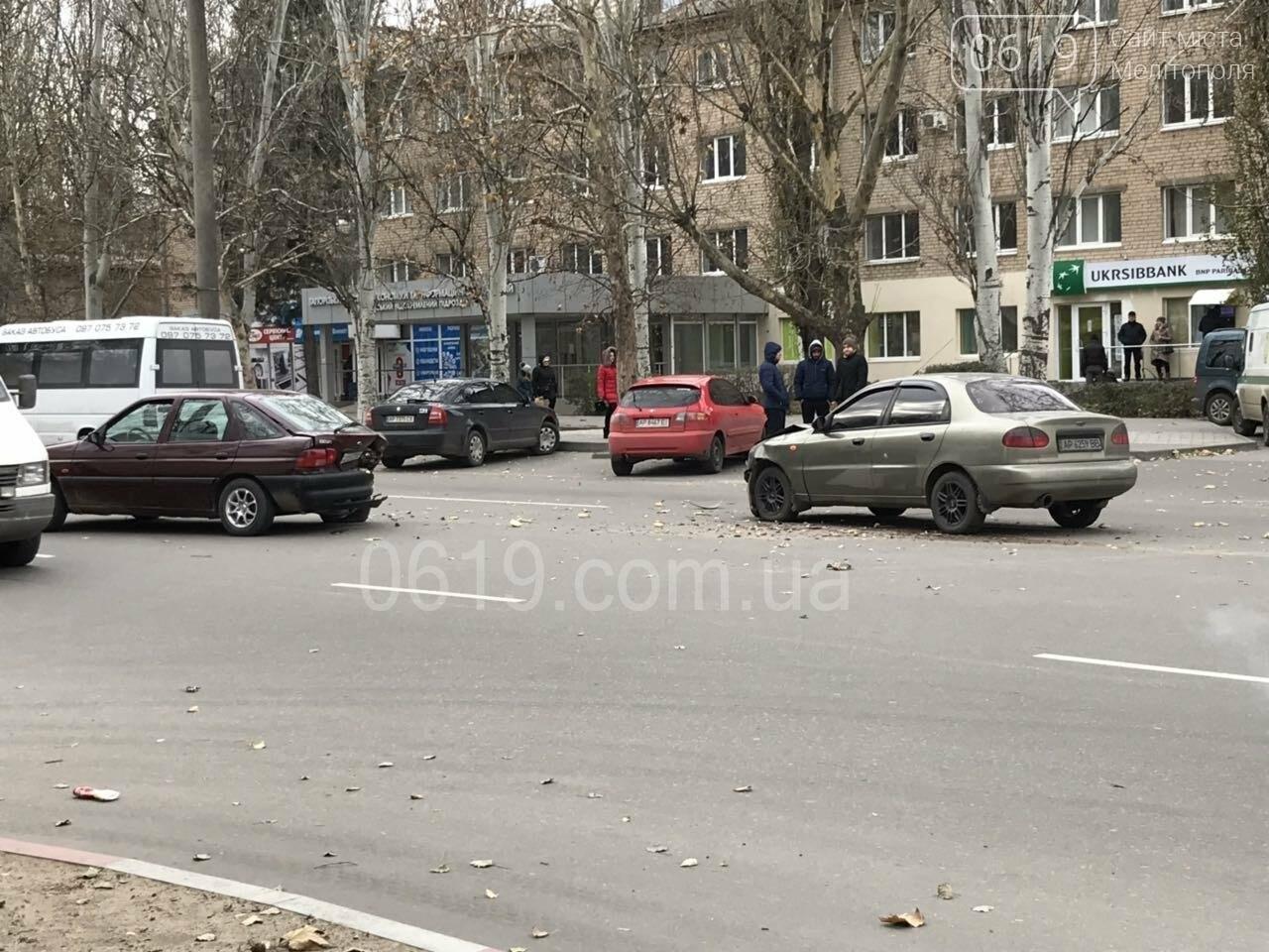 В Мелитополе Daewoo догнал Ford, - ФОТО, фото-3