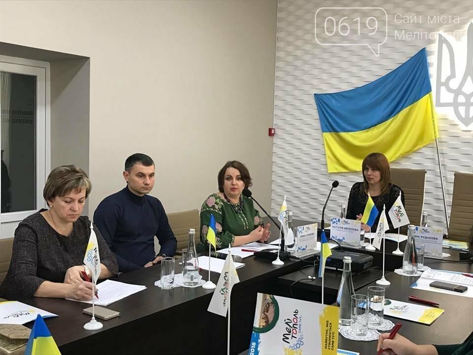 В Мелитополь приехала народный депутат Украины , фото-2, Фото сайта 0619
