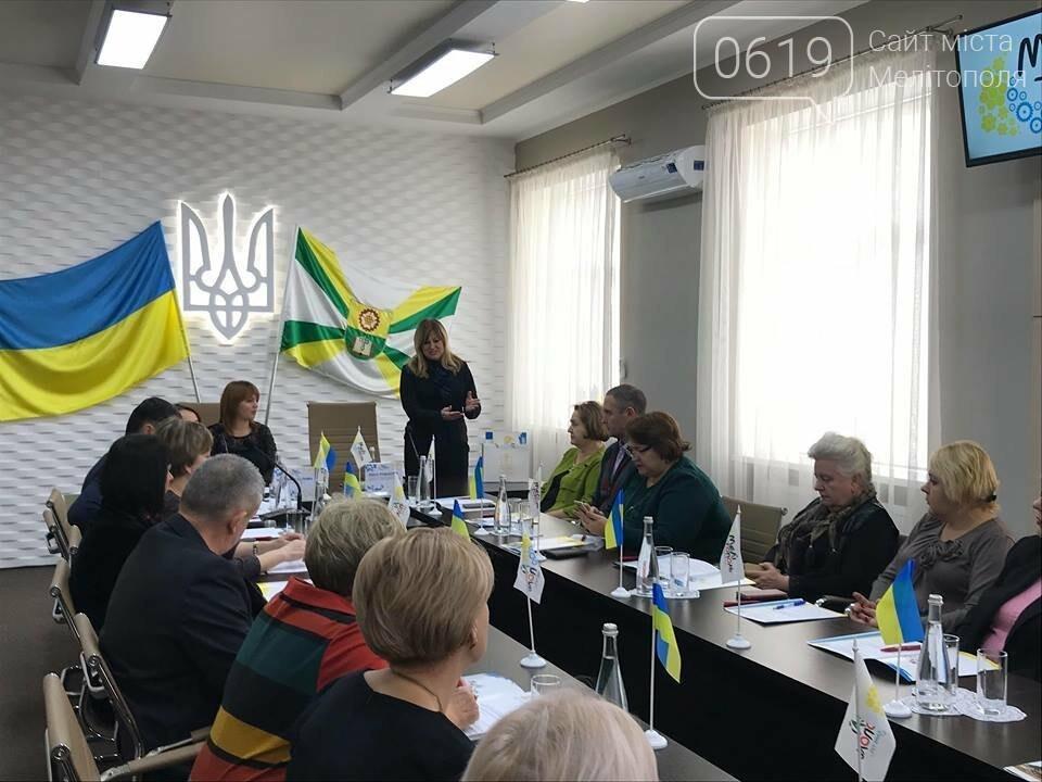 В Мелитополь приехала народный депутат Украины , фото-3, Фото сайта 0619
