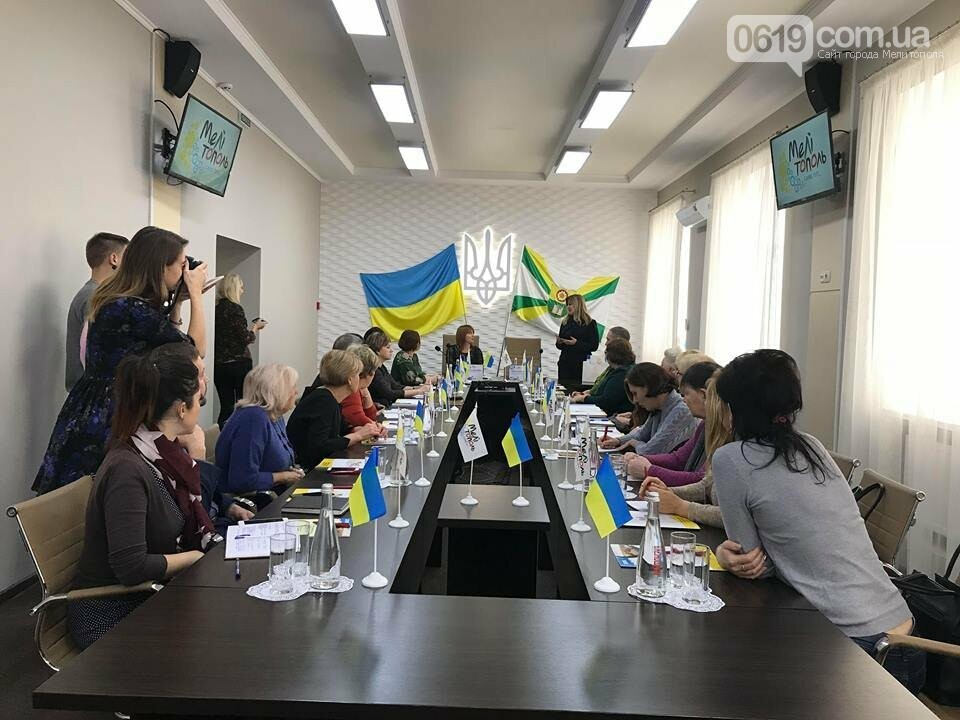 В Мелитополь приехала народный депутат Украины , фото-4, Фото сайта 0619