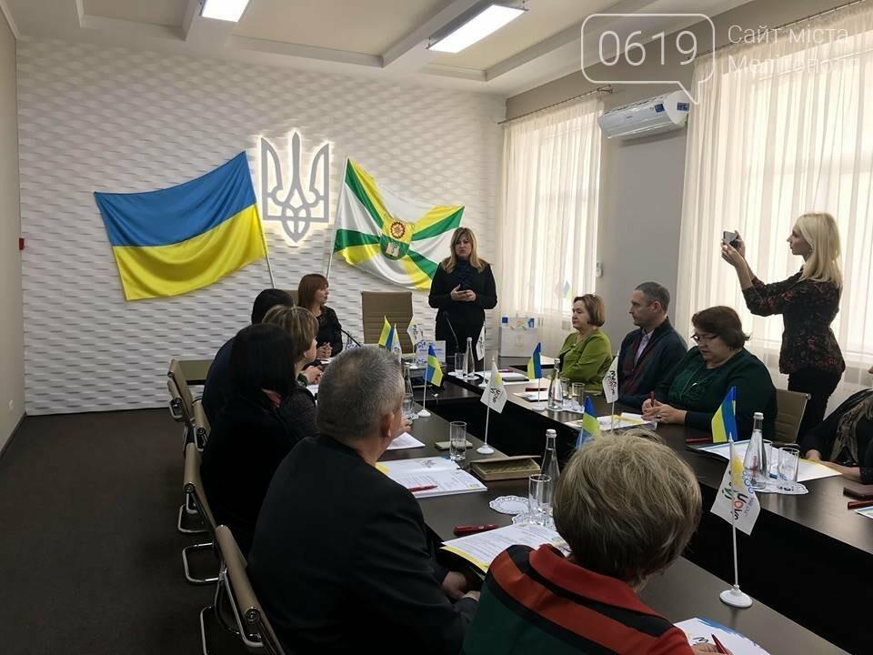 В Мелитополь приехала народный депутат Украины , фото-5, Фото сайта 0619
