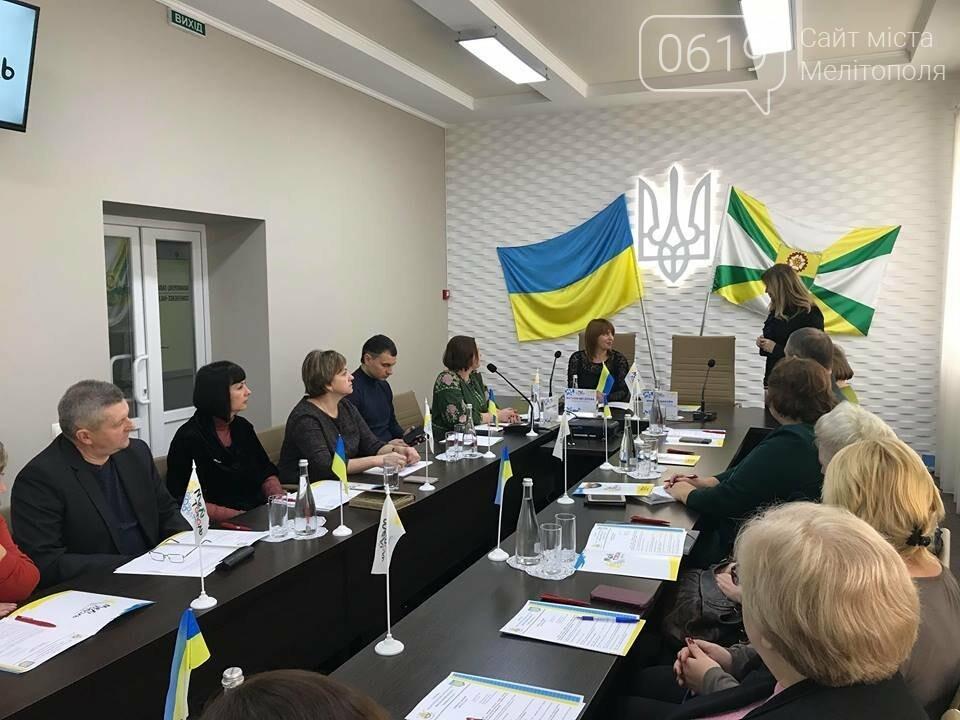 В Мелитополь приехала народный депутат Украины , фото-6, Фото сайта 0619