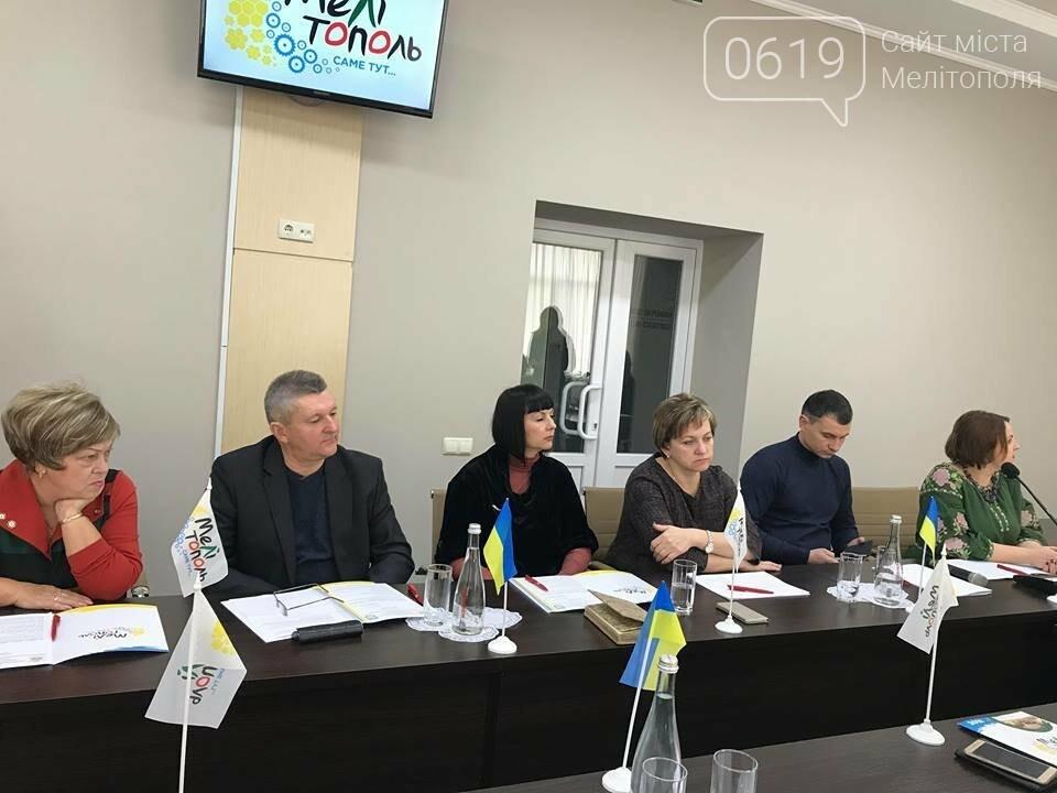 В Мелитополь приехала народный депутат Украины , фото-1, Фото сайта 0619