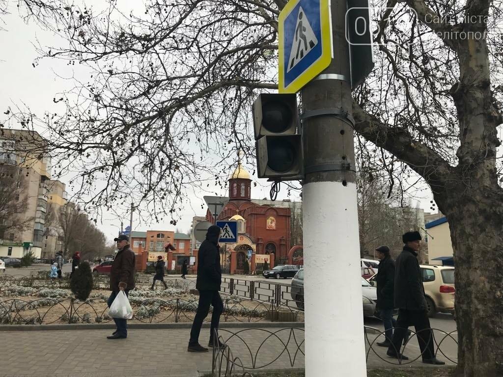 В Мелитополе на микрорайоне снова не работают светофоры, фото-4