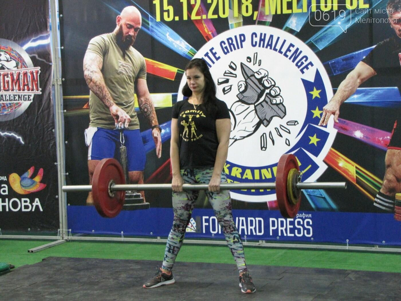 В Мелитополе сильнейшие атлеты соревновались в силе хвата, фото-2