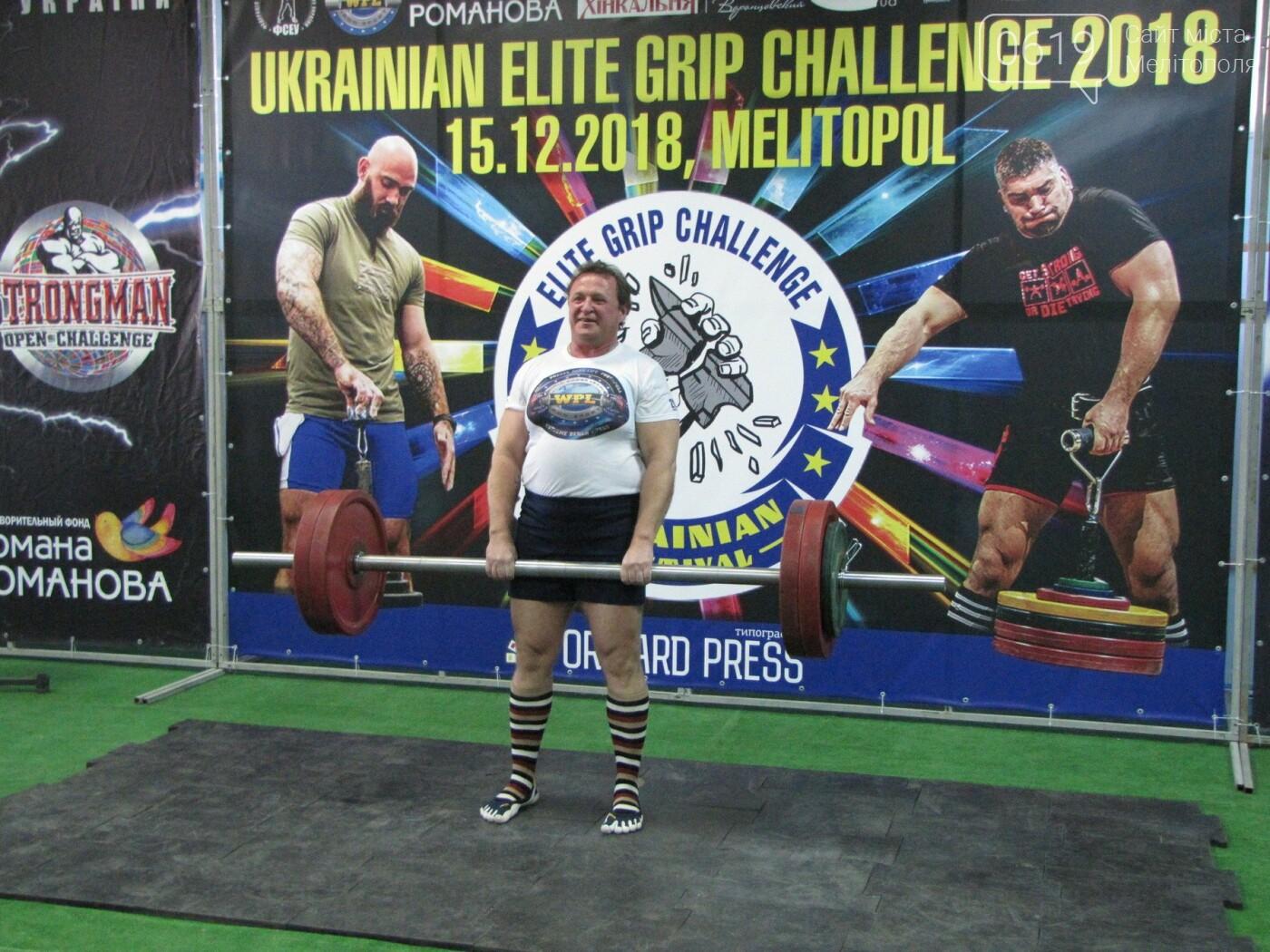 В Мелитополе сильнейшие атлеты соревновались в силе хвата, фото-21