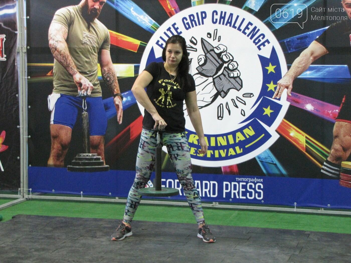 В Мелитополе сильнейшие атлеты соревновались в силе хвата, фото-22