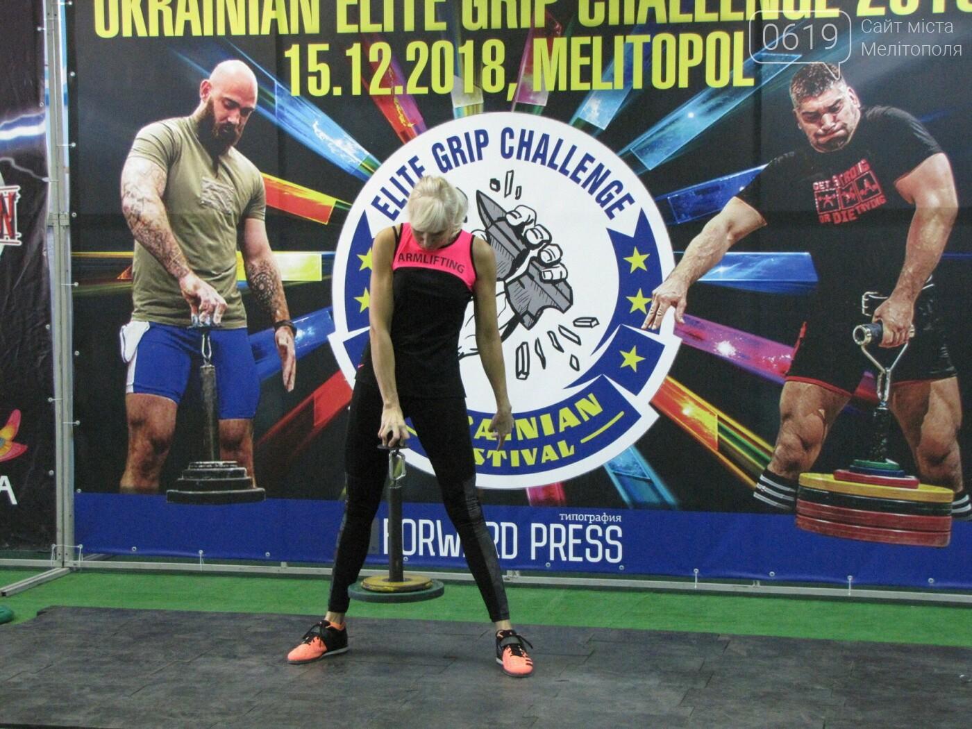 В Мелитополе сильнейшие атлеты соревновались в силе хвата, фото-13