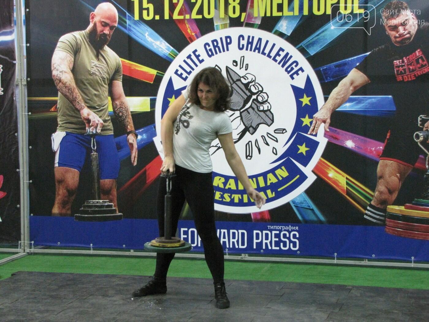 В Мелитополе сильнейшие атлеты соревновались в силе хвата, фото-11