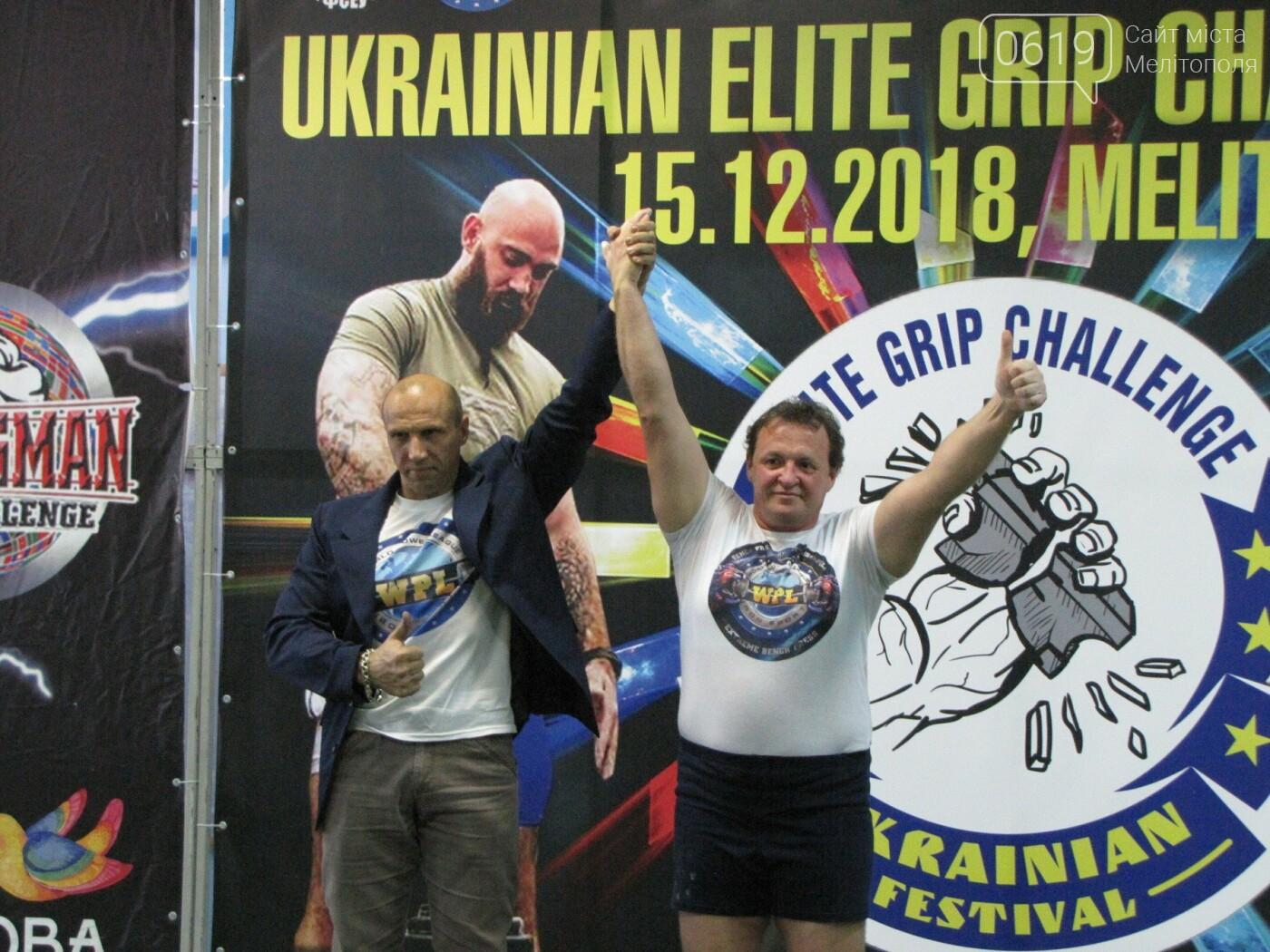 В Мелитополе сильнейшие атлеты соревновались в силе хвата, фото-17