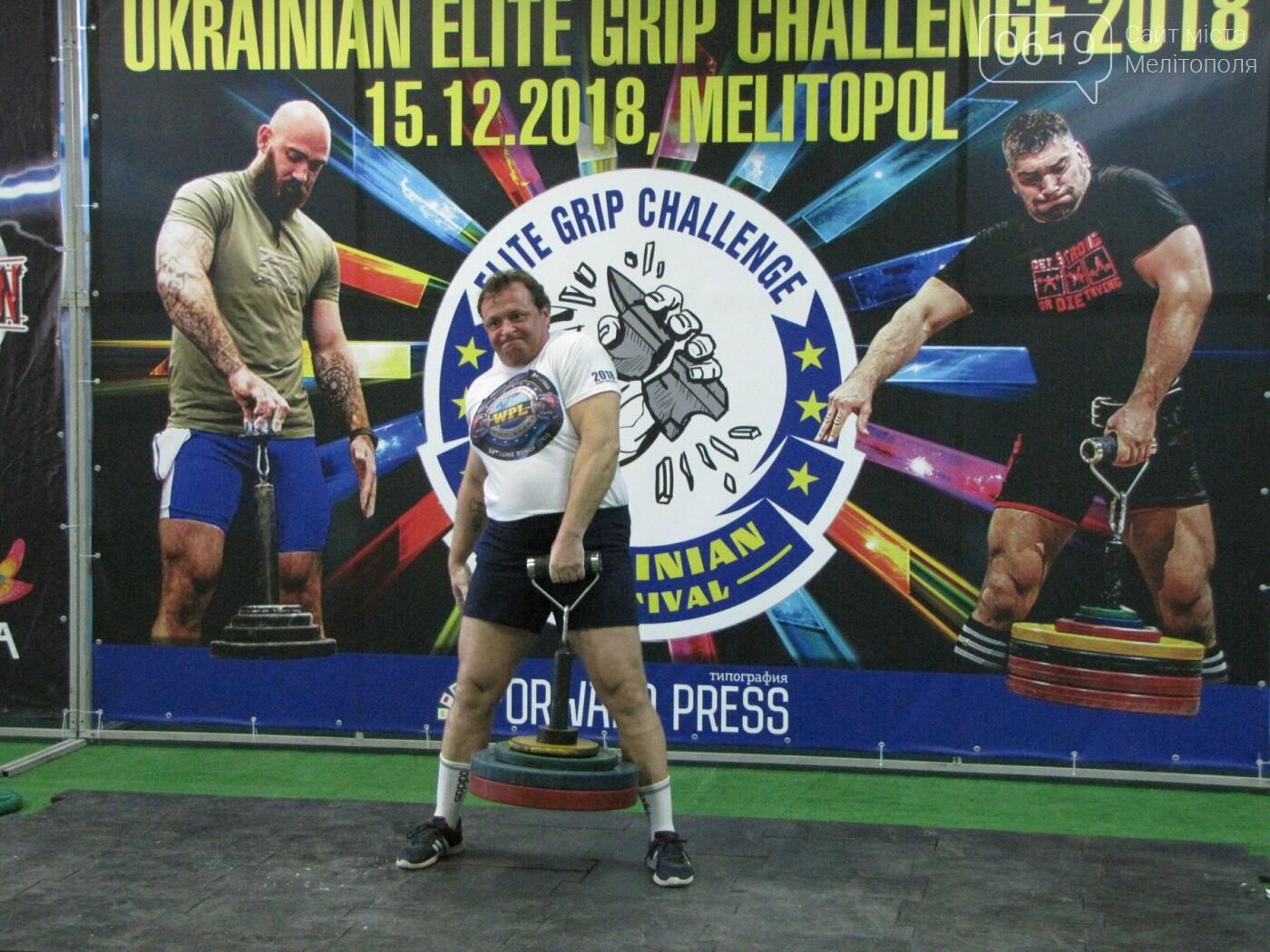 В Мелитополе сильнейшие атлеты соревновались в силе хвата, фото-3