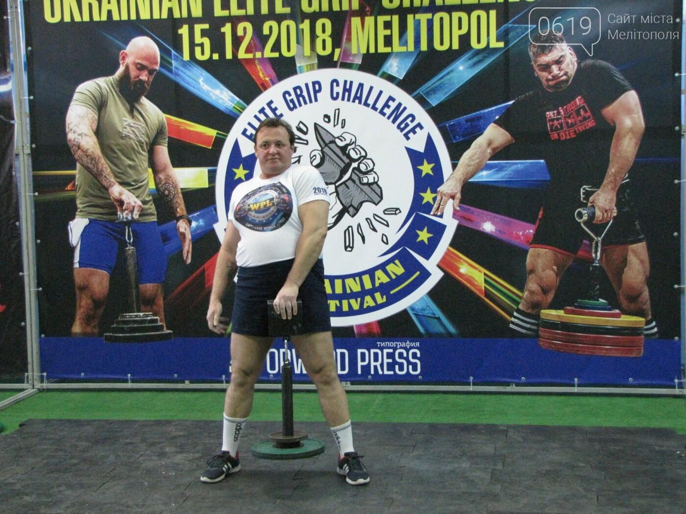 В Мелитополе сильнейшие атлеты соревновались в силе хвата, фото-4