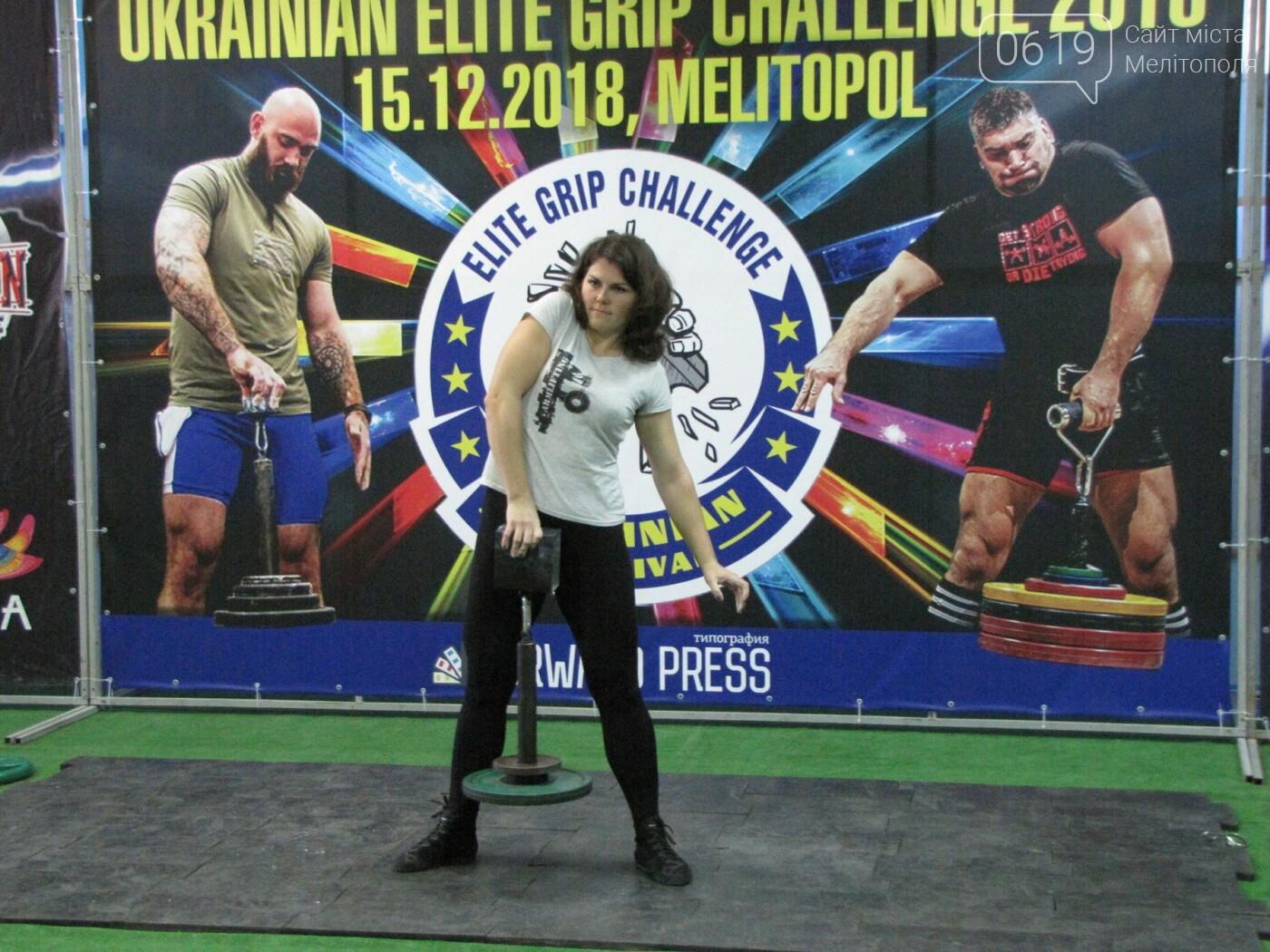 В Мелитополе сильнейшие атлеты соревновались в силе хвата, фото-30