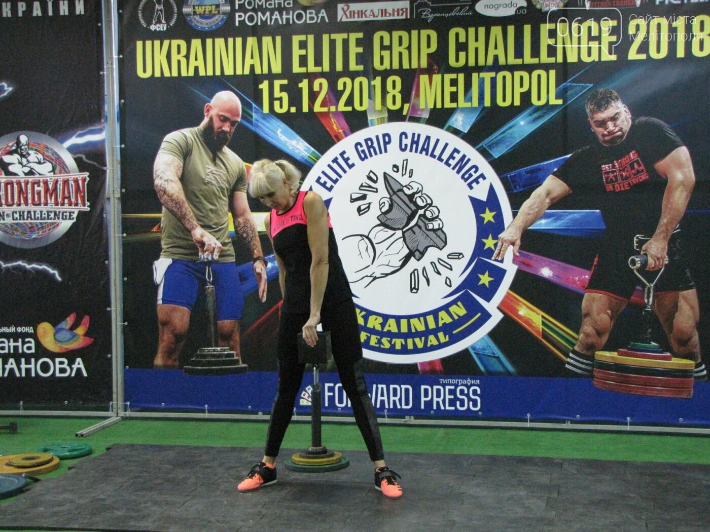 В Мелитополе сильнейшие атлеты соревновались в силе хвата, фото-24