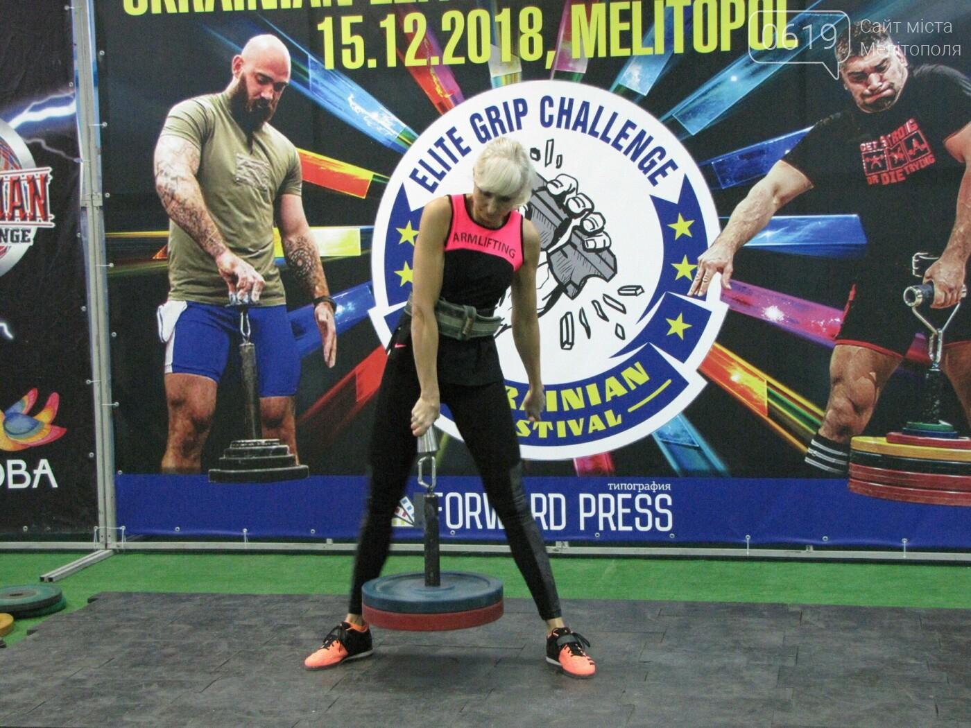 В Мелитополе сильнейшие атлеты соревновались в силе хвата, фото-33