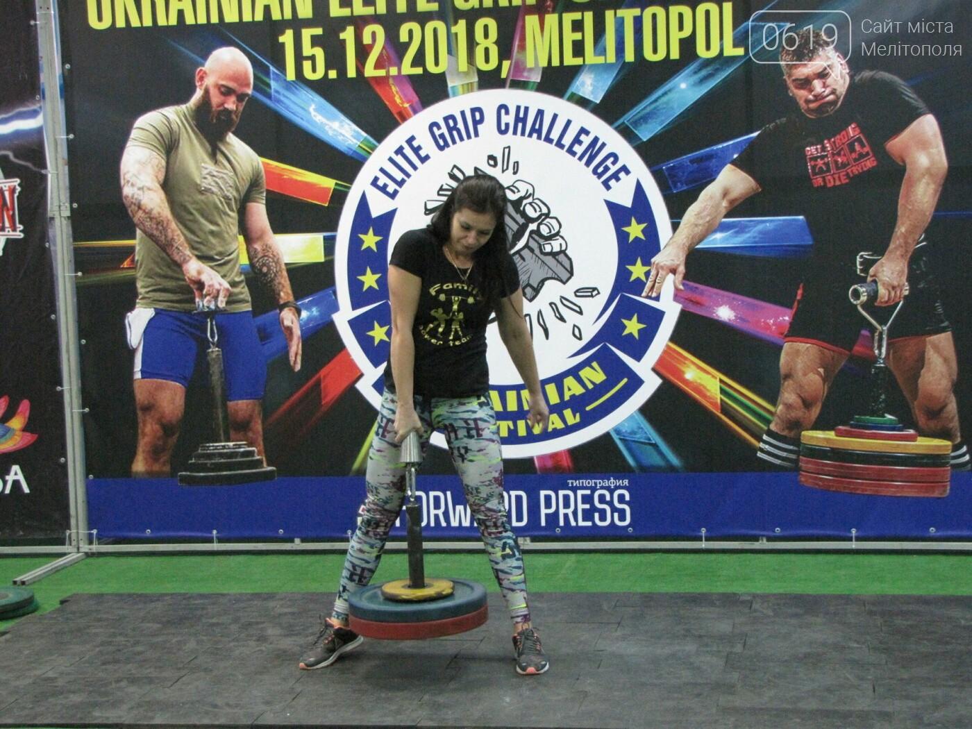 В Мелитополе сильнейшие атлеты соревновались в силе хвата, фото-31