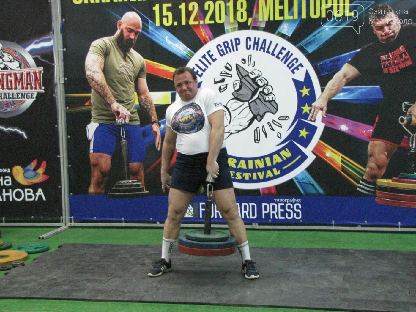 В Мелитополе сильнейшие атлеты соревновались в силе хвата, фото-34