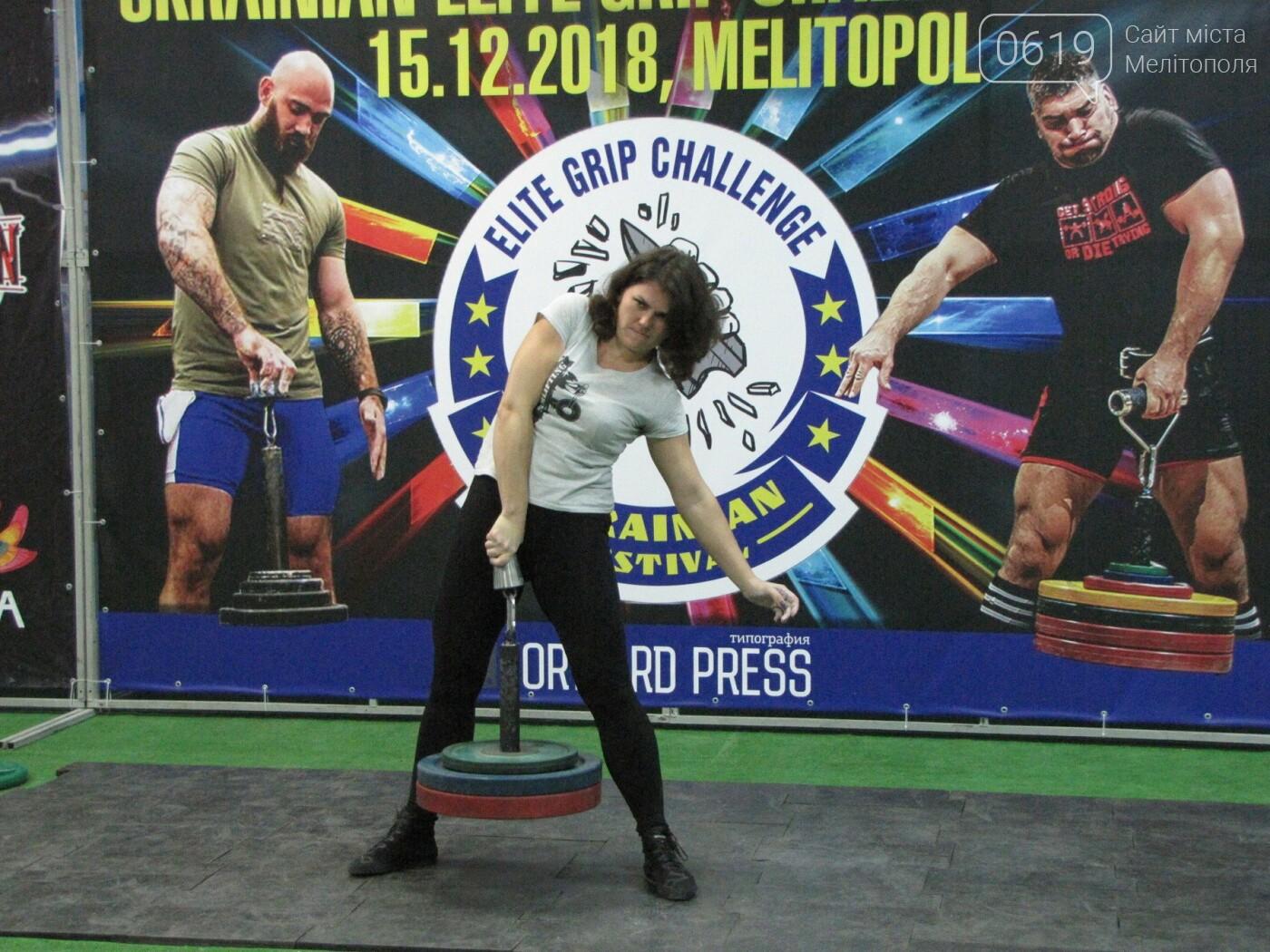 В Мелитополе сильнейшие атлеты соревновались в силе хвата, фото-25