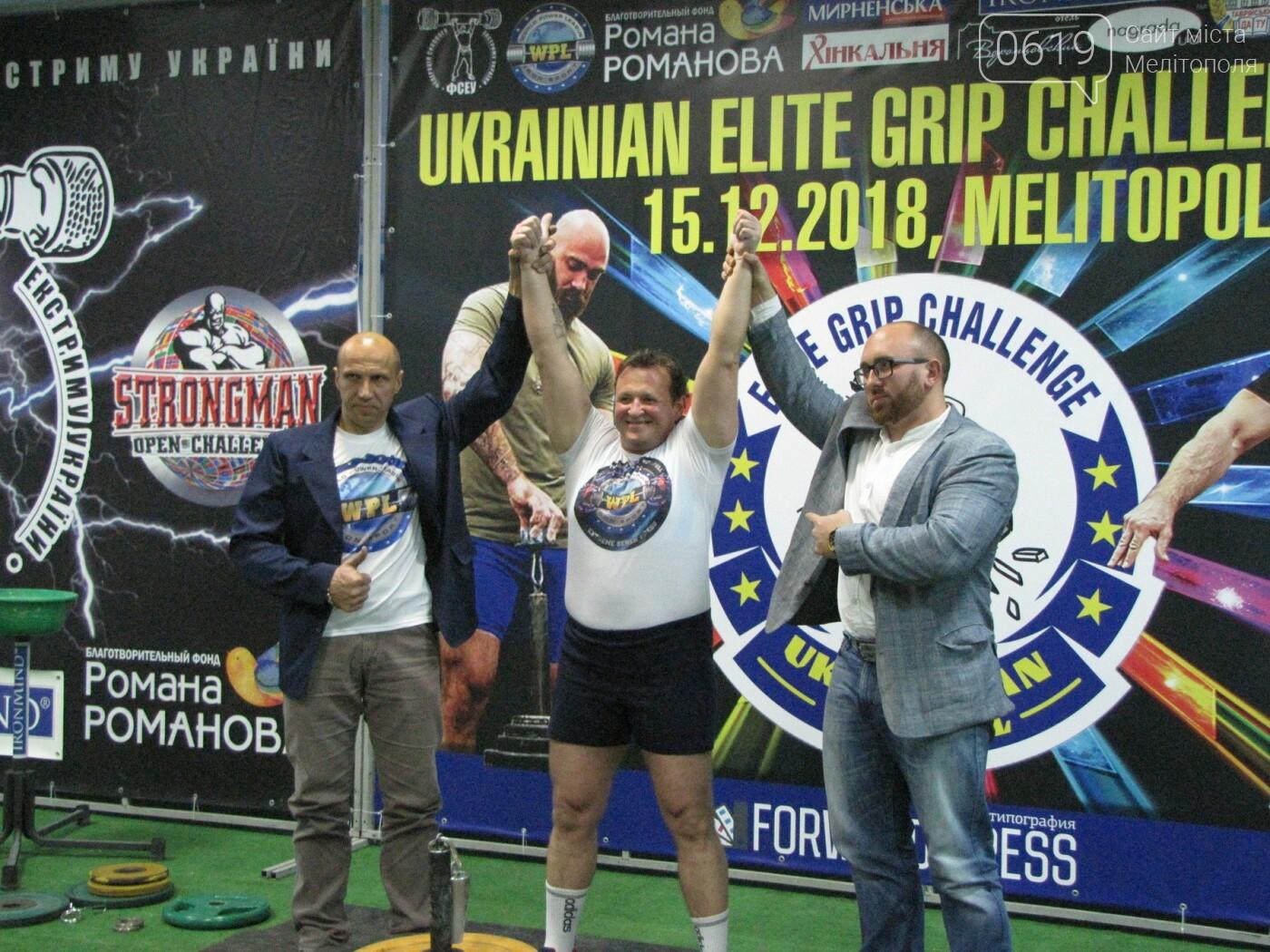 В Мелитополе сильнейшие атлеты соревновались в силе хвата, фото-16